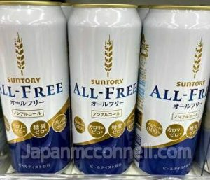 All-Free, Alcohol Free