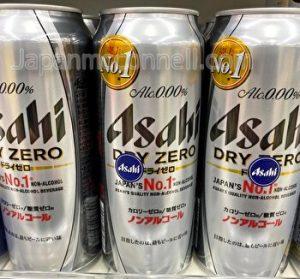 Asahi, Dry Zero, Alcohol Free