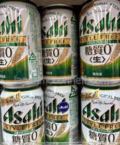 Asahi, Sugar Free