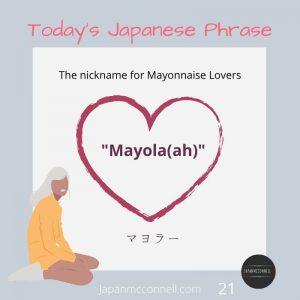Japanese phrase 21