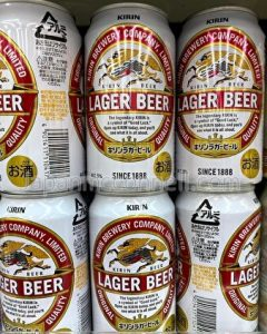 Kirin Lagar Beer