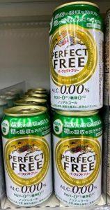 Perfect Free, Alcohol Free