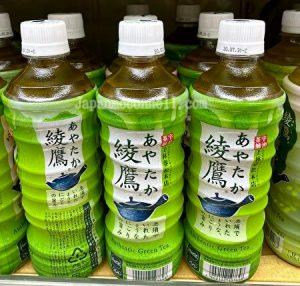 ayataka, Japanese green tea