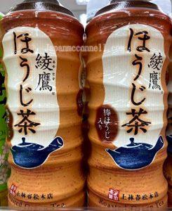 ayataka, Japanese roasted tea
