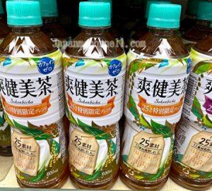 soukenbicha, Japanese tea