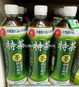 touktokucha, healthy Japanese tea