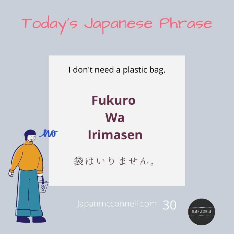 Japanese phrase 30