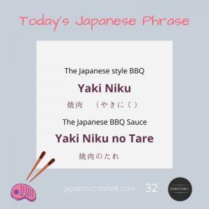 Japanese phrase 32
