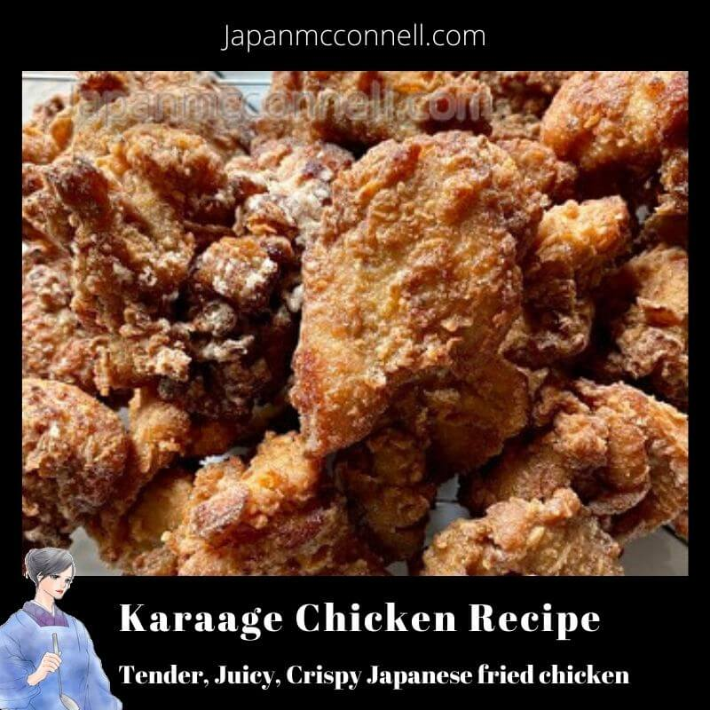 karaage chicken recipe