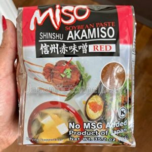 red miso, aka miso