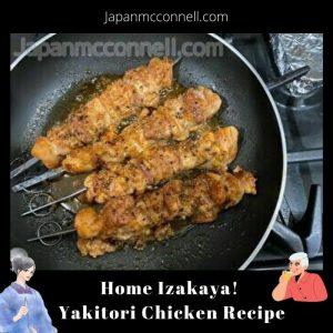 yakitori chicken recipe