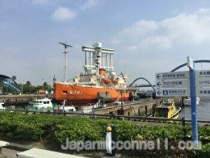 Fuji, the floating museum, Nagoya port, Japan (1)