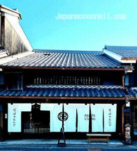 Happa Stand, Cafe, Mino,Gifu, Japan
