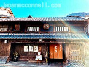 Kosaka Residence, Sakaya, Japanese sake shop, Mino, Japan