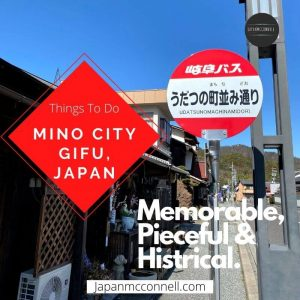 Mino city, Gifu,Japan Guide