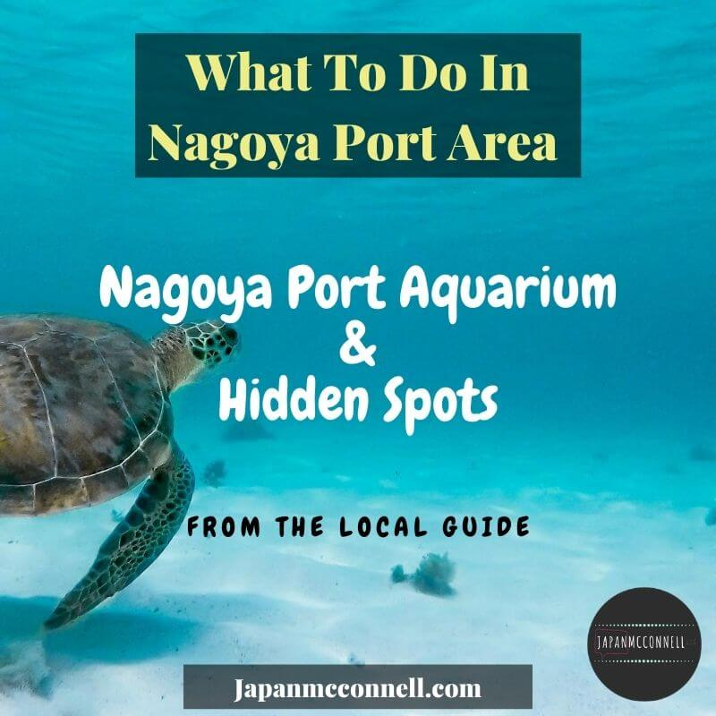 What to do in Nagoya port area