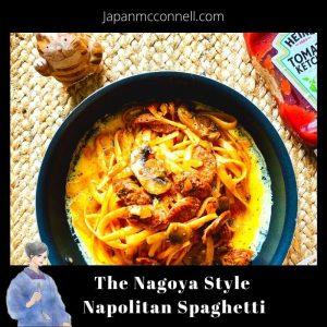 The Nagoya Style Napolitan Spaghetti, Recipe