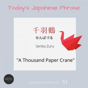51 phrase