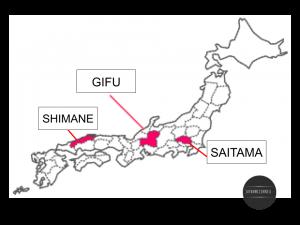 Japan Map, Gifu, Shimane, Saitama