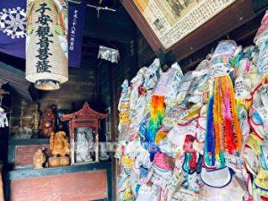 Koyasudo, Tanigumisan, Kegonji, Temple, Gifu, Japan