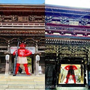 Nioumon Gate, Tanigumisan, Kegonji, Gifu