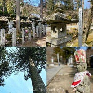 Sando, Tanigumisan, Kegonji, Gifu, 1