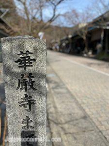 Stone post, Kegonji, Tanigumisan, Gifu