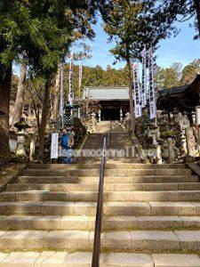 Tanigumisan, Kegonji, Gifu, Japan, Temple