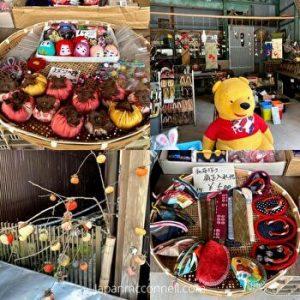 handmade gifts, Tanigumisan, Kegonji, Gifu