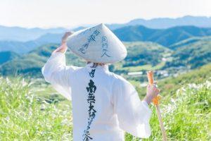 pilgrimage in Japan