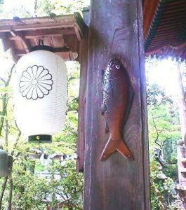 syoujin otoshi no koi, the bronze carp, Tanigumisan, Kegonji, temple, Gifu, Japan, wiki