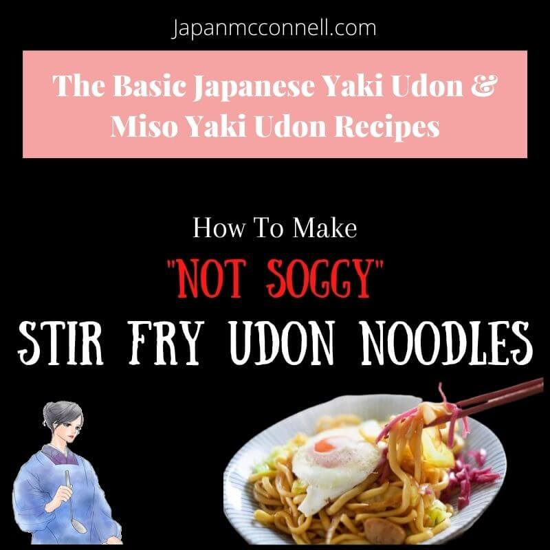 how to make not soggy stir fry Udon noodles