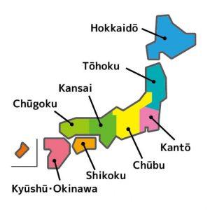 8 regions in Japan