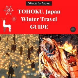 Tohoku Winter Guide