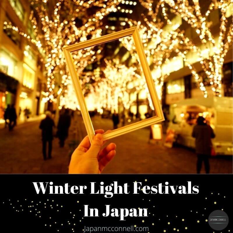 Winter light festivals in Japan