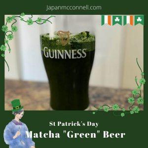 st Patrick's day, green beer, Matcha beer,