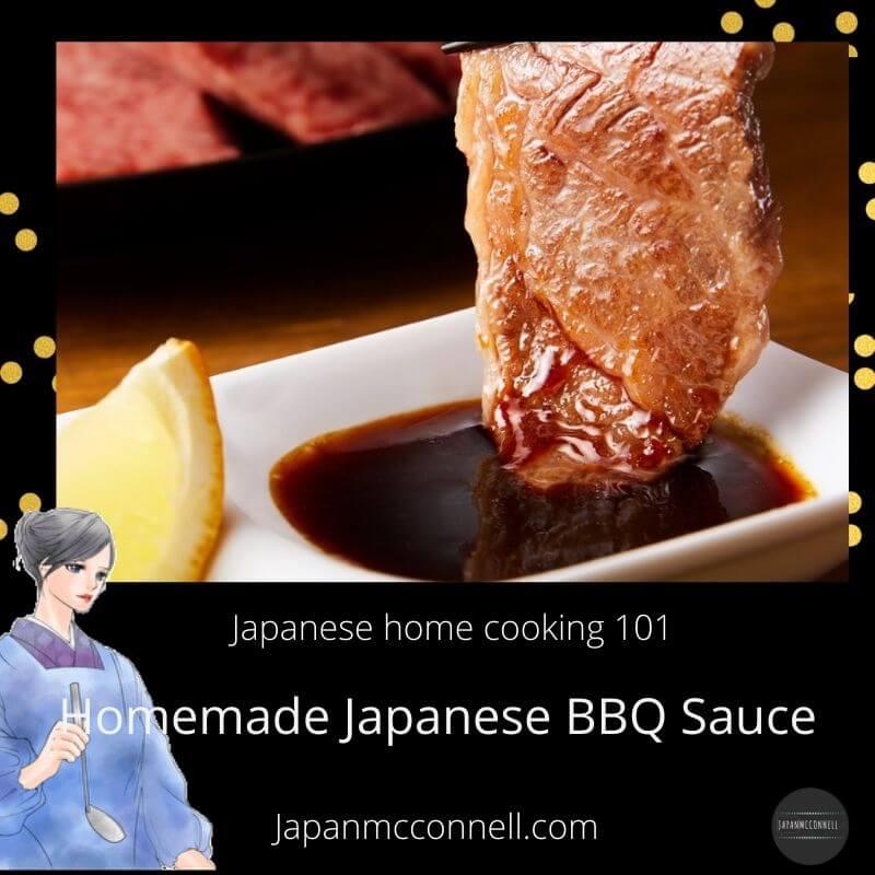 Japanese BBQ sauce recipe, Yakiniku no tare recipe, Japanese home cooking, 101
